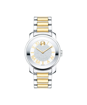 MOVADO Movado BOLD3600256 – 32 mm Luxe bracelet watch - Front view