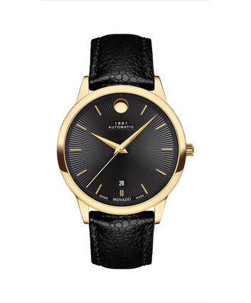 MOVADO 1881 Automatic0607455 – 1881 Automatic 39 mm, brac. souple - Front view